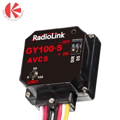 ماژول Radio Link - Gy-100s