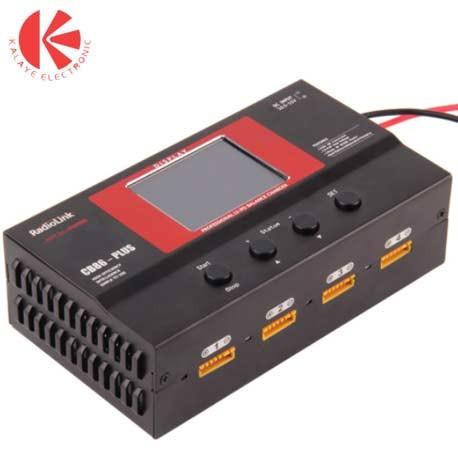 شارژر باتری IMAX- B6 AC/DC