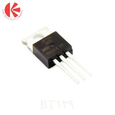 ترایاک BT139-600E